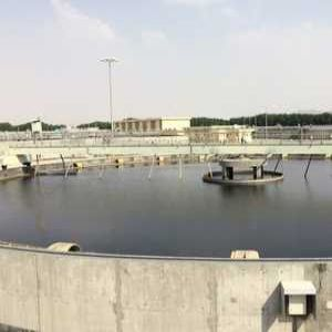 FCC Aqualia wins Mecca wastewater contract