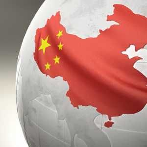 IFC funding for Chinese water facilities